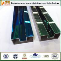 Wholesale 316 Colored Single Stainless Steel Slot Pipe/Tube from china suppliers