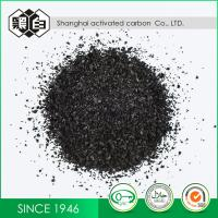 Wholesale 12X40 Coal Based Activated Carbon 64365 11 3 Apparent Density 350--450 G/L For Water Purification from china suppliers