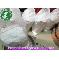 Wholesale 99% Pharmaceutical Promethazine Hydrochloride for Allergic CAS 58-33-3 from china suppliers