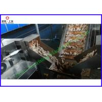 Wholesale Commercial  Direct Puff and Core-Filled Snack Line from china suppliers