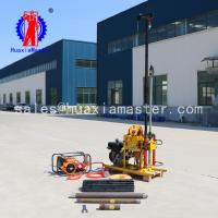 Wholesale YQZ-50B hydraulic drilling rig 50 meters core sampling exploration rig can be disassembled for easy transportation from china suppliers