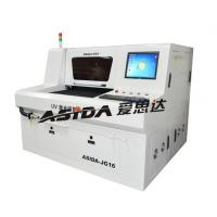 Buy cheap PCB Board UV Laser Cutting Machinery / CNC Cutting Machine With CE , RoHS from Wholesalers