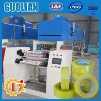 Quality GL--1000D 2017 new style 48mm opp tape manufacturing in dongguan for sale
