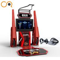 Wholesale Abundant Games Virtual Reality Simulator With Music 1900 * 2500mm from china suppliers