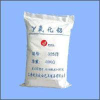 Wholesale 325 Mesh High Temperature Alumina from china suppliers
