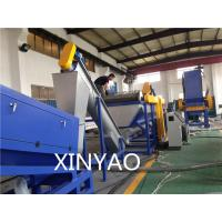 Automatic pe pp film recycling Plastic Washing Line 380V 50Hz for sale
