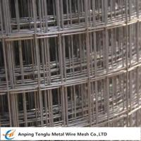 China Welded Wire Mesh Sheet |50 x 50 x 3mm for sale