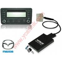 Wholesale Mazda 2003-2011 USB SD AUX MP3 Interface Adapter (YATOUR Car Digital CD Changer) from china suppliers