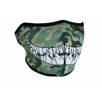 Buy cheap mosquito hunting mask,waterfowl hunting mask,primos hunting mask from wholesalers