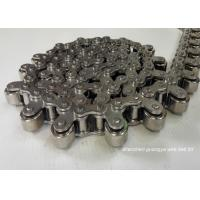 Buy cheap Custom 304 Stainless Steel Crimped Wire Mesh Belt Heavy Duty from wholesalers