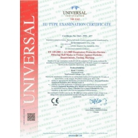 FOSHAN UC-Intelligence Medical Devices Industrial Co., Ltd. Certifications