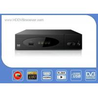 China HD MPEG4 ATSC Digital Converter Box Support MP3 , WAV , AAC , OGG on sale