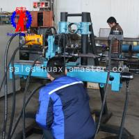 Buy cheap Huaxiamaster sale KY-250 metal mine full hydraulic prospecting rig 100-meter from wholesalers