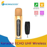 Buy cheap Uhf Wireless Echo Microphone Singing Best Karaoke Handheld Microphone MIC For from wholesalers