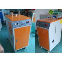 Wholesale Power can be infinitely adjustable-speed 24kw full automatic oil & electricity and steam generator High efficient from china suppliers