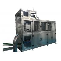 Wholesale Automatic Bagged Liquid Packing Machine For 5Liter To 12Liter Bagged Water Filling from china suppliers