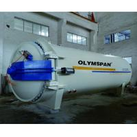 Wholesale Full Automatic ASME Composite Autoclave For Aerospace And Automotive from china suppliers