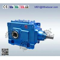 Wholesale Plastic Helical Gear Reducer Single Shaft Worm Speed Reducer from china suppliers