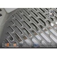 Oval shaped hole perforated metal plate