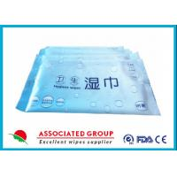 Wholesale Individual Wrapped Adult Wet Wipes , Non Toxic Cleaning Wipes Convenient Carry on from china suppliers