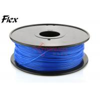 Wholesale NinjaFlex Reprap 3D printer Flexible filament , 3d Printing Consumables from china suppliers