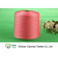 Wholesale Customized Colored Dyeing Polyester Core Spun Yarn Z Twisted Ring Spinning from china suppliers