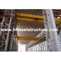 Prefabricated Industrial Steel Buildings For Agricultural And Farm Building Infrastructure for sale