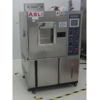 Wholesale HL-150(A~F) Cooling test chamber from china suppliers