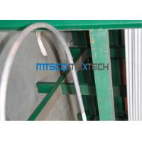 Wholesale TP321 1.4541 Stainless Steel Annealed / Pickled Heat Exchanger Tubing For Boiler from china suppliers