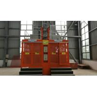 Buy cheap 13 Tons Material Lifting Construction Hoist with 400kg Lifting Device for Tower from Wholesalers