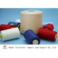China Smooth Dyed Ring Spun Polyester Yarn20s 30s 40s For Socks And T shirt on sale