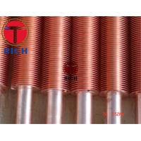 China Longitudinal Heat Exchanger Coil Aluminium Copper Fin Tube Extruded Embedded Type on sale