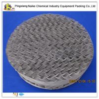 China metal wire gauze structured packing column packing for rectifiction on sale
