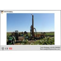 Wholesale Medium Sized Full Hydraulic Drilling Rig Crawler Mounted 200KN Lifting Force from china suppliers