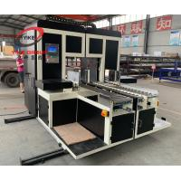 China Fully Automatic Packaging PE Banding Machine , Automatic Carton Box Strapping Machine for sale