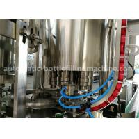 Wholesale Pet Bottled Carbonated Drink Filling Machine For Cola / Beer / Soda Water from china suppliers
