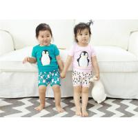 China Flame Retardant Fabric for Kids' Night Gowns,230gsm, warm, soft, and bright printing colors on sale