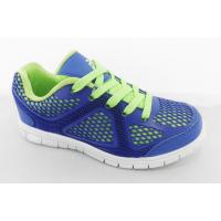 Buy cheap Antislip Junior Running Spikes Senior Spiked Running Shoes Water Proof from wholesalers