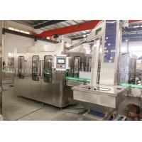 Wholesale Aluminum Cap Beverage Juice Filling And Sealing Machine 4.23KW For 330ml Glass Bottle from china suppliers