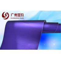 Buy cheap Matte Metallic Vinyl Purple With Anti Scratch / Anti Corrosion from wholesalers
