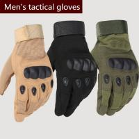 Buy cheap Oakley Tactical Gloves Outdoor Sports Full Finger Combat Motocycle Slip-resistant Gloves from wholesalers