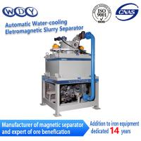 Buy cheap Ore Benefication High Intensity Magnetic Separator Machine With Automatic Water Cooling from Wholesalers