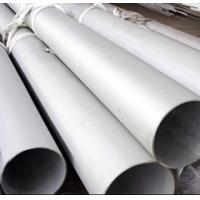 Buy cheap 904L Stainless steel pipe( C:0.03 Cr:18~20 Ni:23~25) from wholesalers