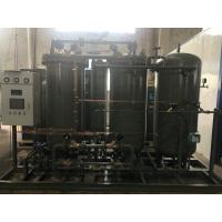 Wholesale Automated Operation PSA Nitrogen Generator Pressure Swing Adsorption from china suppliers