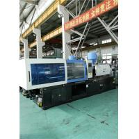 Plastic Glass Making Multi Color Injection Molding Machine Computer Control GS128V for sale