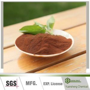 Wholesale Sodium lignosulphonate lignosulfonate price from china suppliers