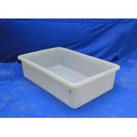 Over6 years supply factory supply all sizes cheaper aquarium plastic fish tank for farm