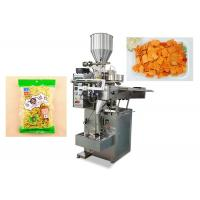 Wholesale Small Snacks Packing Machine with Metal / Plastic Material 300Kg Weight from china suppliers