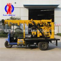 Wholesale XYC-200A tricycle-mounted water well drilling rig Tricycle diamond core drills sale from china suppliers
