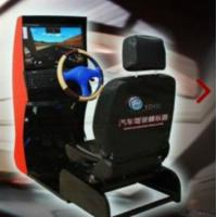 China Large-scale Integrated Driver Training Simulator on sale